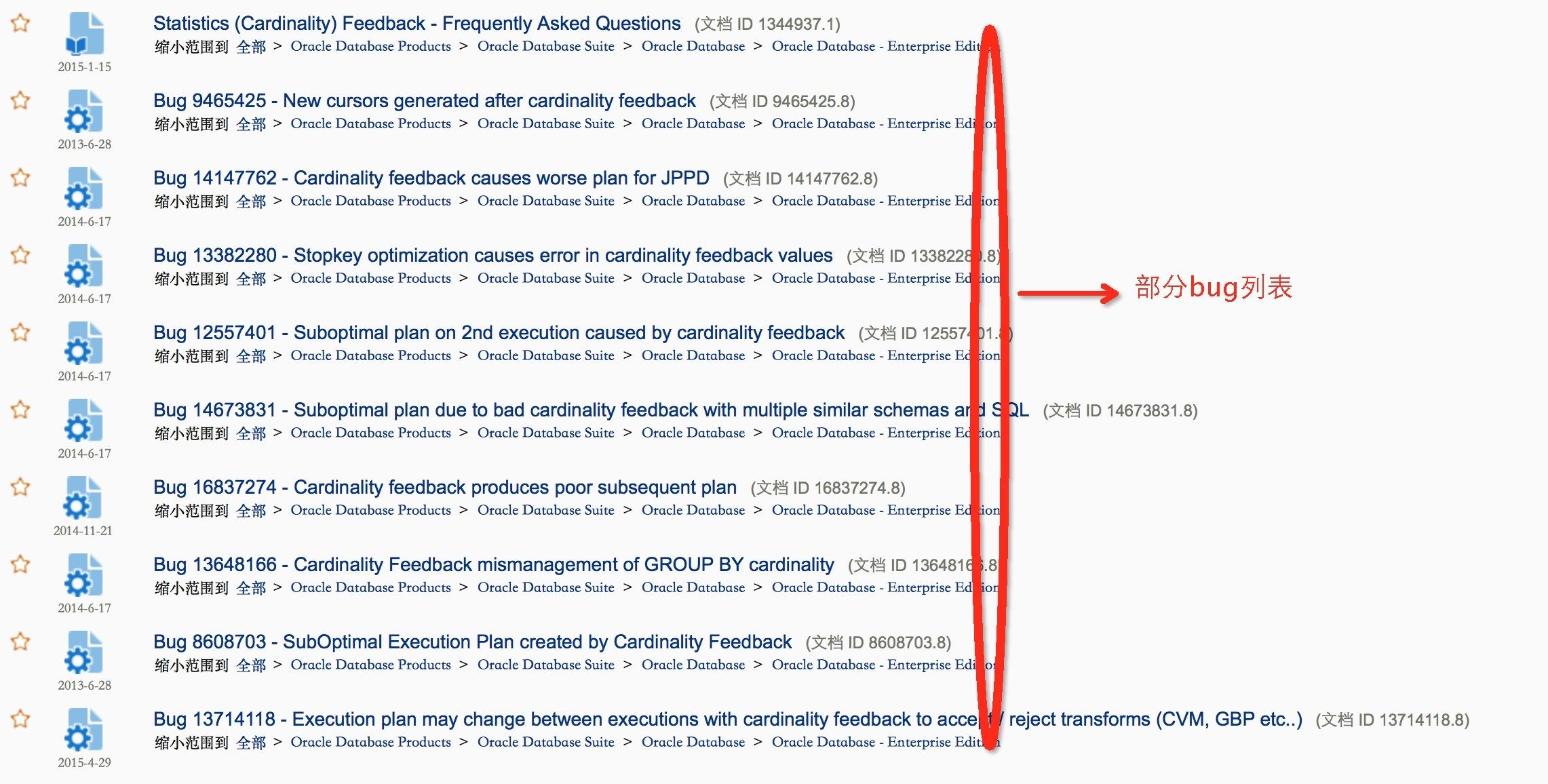 feedback bug